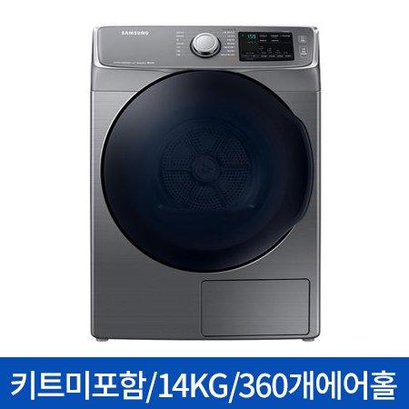 [*2019년 신모델*][키트미포함] DV14R8540KP 건조기[14KG/360개에어홀/초고속예열/양방향도어/올인원필터/이녹스실버]