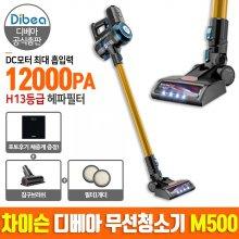 차이슨 M500 무선청소기/진공청소기