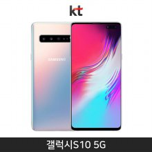 [KT] 갤럭시S10 5G 256GB [크라운 실버][SM-G977K]