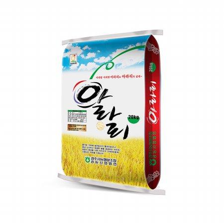 [19년산]경주 아라리쌀 20kg/농협쌀/당일도정