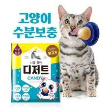 고양이캔디 너를위한 디저트(치킨맛) 3.5g(3371B9)
