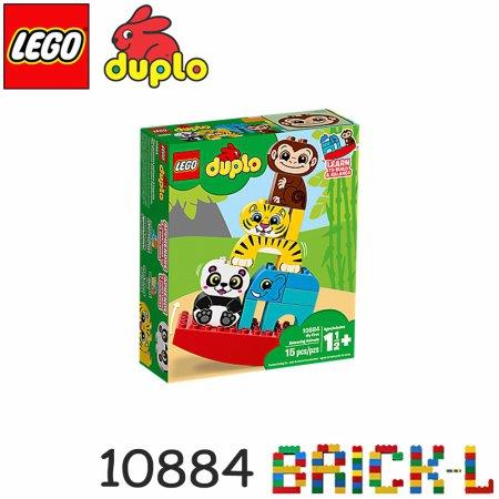 레고 10884 듀플로 동물들 균형놀이 BR