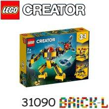 레고 31090 크리에이터 수중 로봇 BR