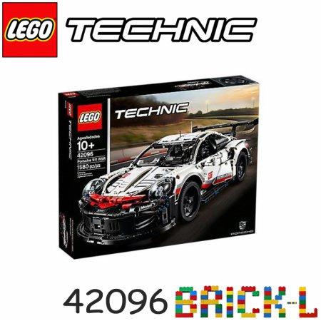 레고 42096 테크닉 포르쉐 911 RSR BR
