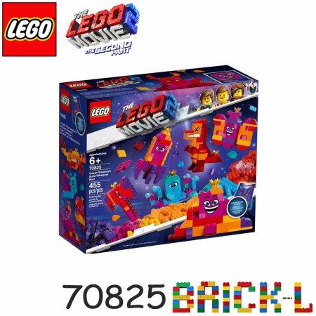 레고 70825 레고무비 와테브라 여왕의 무엇이든 조립 박스 BR