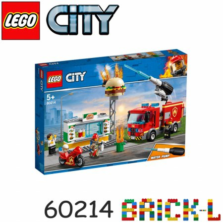 레고 60214 시티 햄버거 가게 화재 구조 BR