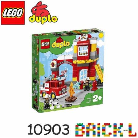 레고 10903 듀플로 소방서 BR