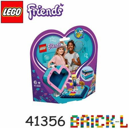 레고 41356 프렌즈 스테파니의 하트 박스 BR