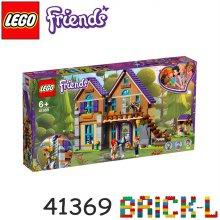 [L.POINT 3,000점]레고 41369 프렌즈 미아의 집 BR