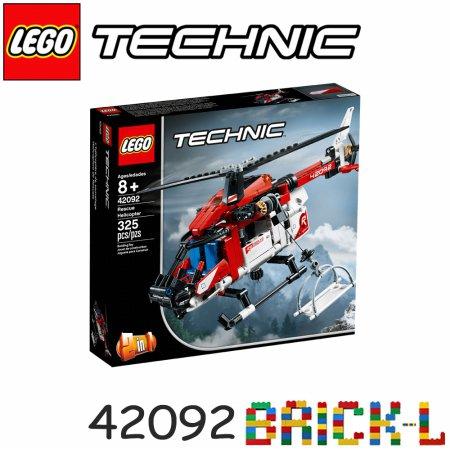 레고 42092 테크닉 구조 헬리콥터 BR