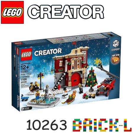 레고 10263 크리에이터 윈터빌리지 소방서 BR