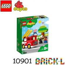 레고 10901 듀플로 소방 트럭 BR