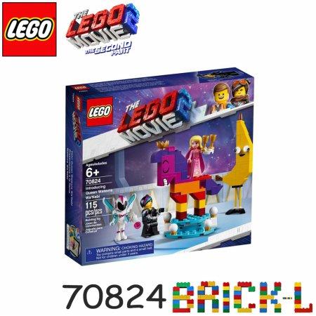 레고 70824 레고무비 와테브라 와나비 여왕과의 만남 BR