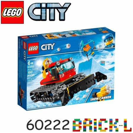 레고 60222 시티 제설차량 BR