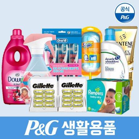P&G 특가! 전상품 무료배송! 다우니/페브리즈/질레트/오랄비/헤드앤숄더/팬틴/허벌에센스/팸퍼스