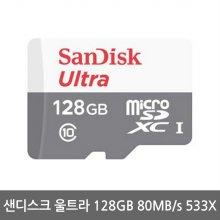 울트라 마이크로SD 128GB 80MB/s 533X