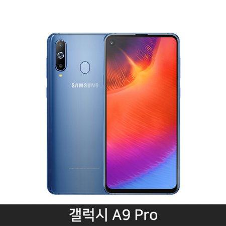 [자급제/공기계] 갤럭시 2019 A9 Pro [블루][SM-G887N] [얇은베젤/홀디스플레이]