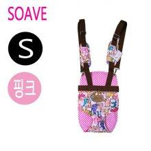 쏘아베 트임 앞가방 (핑크) (S)_34690F