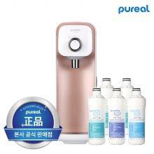 직수 온정수기 퓨온히트 PPA-2111(1년필터포함+무료설치)