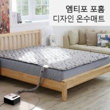 엠티포 포홈 디자인 온수매트 /캠핑매트/온수매트 그레이 컬러