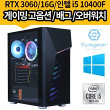 시그니처 게이밍컴퓨터 ICG9416W i5 10400F/RTX3060/16G/480G/윈도우10 조립PC