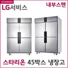 (단순배송/설치불가)스타리온 업소용냉장고 1100리터급 1/2 수직냉동장 SR-S45BI (내부스텐)