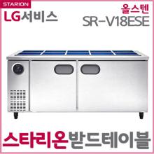 (단순배송/설치불가)스타리온 받드테이블 SR-V18ESE 497L 전체스텐