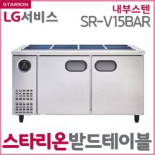 받드테이블 396L (올메탈) / SR-V15BAR [단순배송/설치불가]