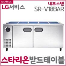 (단순배송/설치불가)스타리온 받드테이블 SR-V18BAR 497L 내부스텐