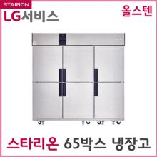 (단순배송/설치불가)스타리온 업소용 냉동고 1700리터급 전체냉동 SR-S65DS (내/외부스텐)