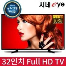 81cm FHD TV / C3255F [택배기사배송 자가설치]