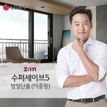 [단독특가]지인창호 S5 방창단품 (이중창)