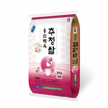 [19년산]용인 백옥추청쌀 20kg/농협쌀/당일도정