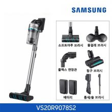 삼성 제트 무선 청소기 VS20R9078S2
