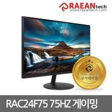 [3% 추가할인] ArkCell RAC24F75H 75Hz 24 게이밍 모니터 무결점