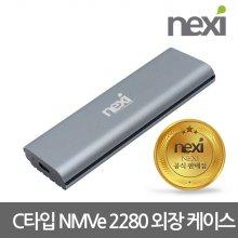 NEXI NX-1202A USB3.1 NVMe M.2 SSD 케이스