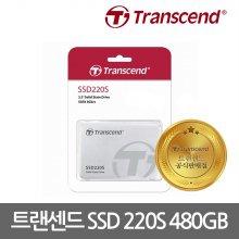 Transcend 220S 480GB