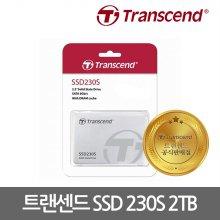 Transcend 230S 2TB