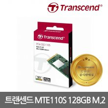 Transcend MTE110S M.2 2280 128GB