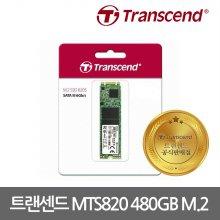 Transcend MTS820S M.2 2280 480GB