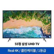 138cm UHD TV UN55NU7190FXKR (스탠드형) [Real 4K UHD/클린 케이블/명암비 강화]