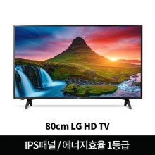 80cm HD TV 32LK560BGNA (스탠드형)