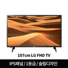 *일부지역 배송지연*107cm FHD TV 43LM5600GNA (스탠드형) [IPS패널/에너지 소비 효율 1등급/2.0CH]