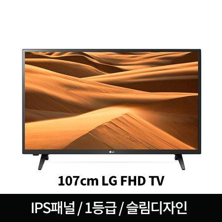*중복쿠폰 적용가능* 107cm FHD TV 43LM5600GNA [IPS패널/에너지 소비 효율 1등급/2.0CH]