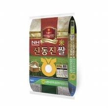 [19년산]익산 신동진쌀 10kg/농협쌀