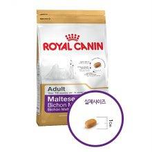 로얄캐닌 강아지 말티즈 사료 어덜트 1.5kg_29C5C3