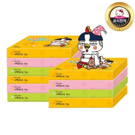 (무료배송)삼양 잘닭이는 여행용티슈 70매*10개