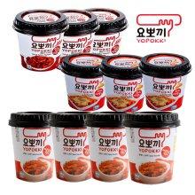 요뽀끼컵 10인분 즉석떡볶이세트(매콤달콤4,매운맛3,치즈맛3)