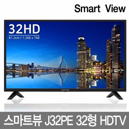 [비밀쿠폰 10%] J32PE HDTV 무결점 32형