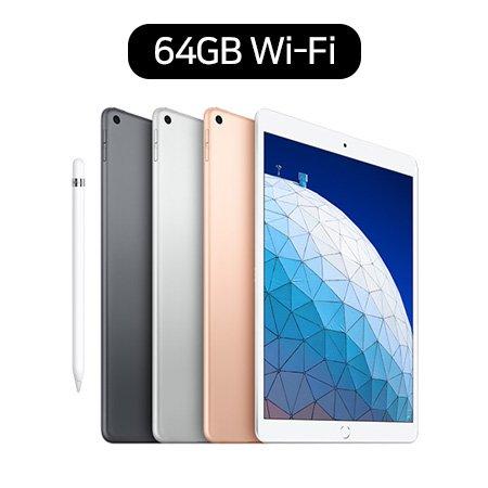 [정식출시] iPad Air 3세대 WIFI 64GB [스페이스 그레이/ 실버/ 골드]